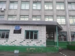 Средняя общеобразовательная школа № 52