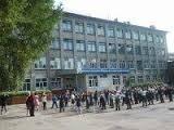 Средняя общеобразовательная школа № 53