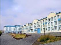 Средняя общеобразовательная школа № 1 города Анадыря