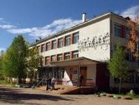 Средняя общеобразовательная школа № 9 п. Чульман Нерюнгринский район.