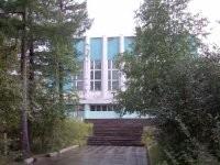 Средняя общеобразовательная школа № 3  г. Нерюнгри