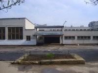 Школа Муниципальное образовательное учреждение гимназия № 1  г.Ярославля