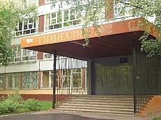 Школа Муниципальное образовательное учреждение ГИМНАЗИЯ № 2