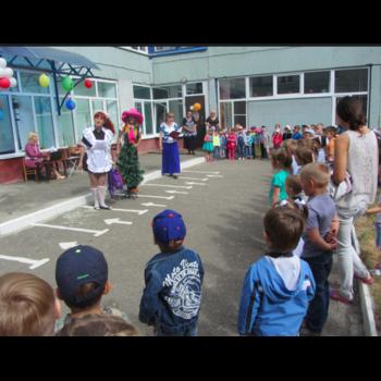 Детский сад 92