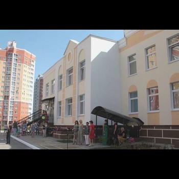 Детский сад 2 г. Липецка