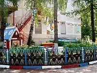 """""""Детский сад общеразвивающего вида №24 """"Радуга"""""""