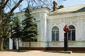 Начальная школа - детский сад № 72