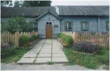 Воскресенская начальная школа - детский сад