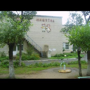 Детский сад 41 Мишутка