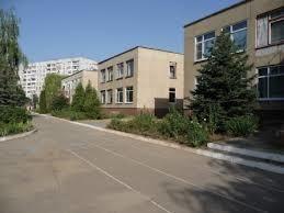 "МБДОУ МО г. Краснодар ""Центр - детский сад № 46"""