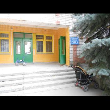 """МБДОУ Лопуховский детский сад """"Радуга"""""""