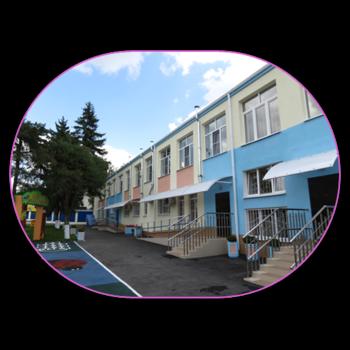 Детский сад 232