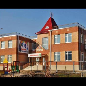 Детский сад 11 р.п. Переяславка