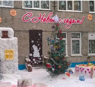 Детский сад №133