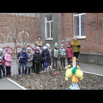 Детский сад 295