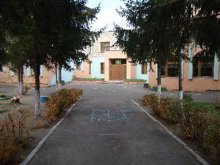 Детский сад 13