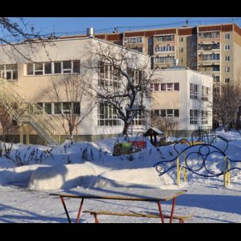 Детский сад 545