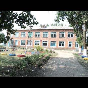 Детский сад 10 п. Щербиновский