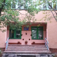 Детский сад . Мурманска № 129
