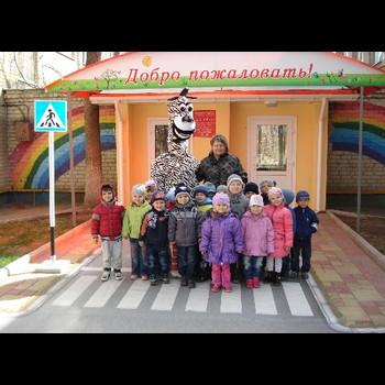 Детский сад Астрахани №100