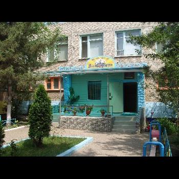 Детский сад Астрахани 22