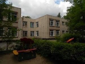 """МБДОУ """"Центр развития ребёнка-детский сад № 53"""""""