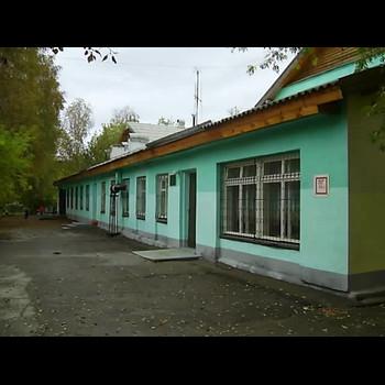 """МБДОУ """"Детский сад комбинированного вида № 25"""""""