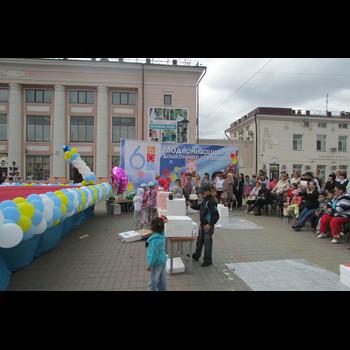 """МБДОУ """" Детский сад № 95 """" Рябинушка"""" г. Улан-Удэ общеразвивающего вида"""