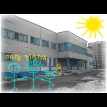 """МБ ДОУ """"Детский сад № 168"""""""