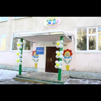 """МБДОУ """"Детский сад № 12"""""""