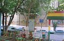 Детский сад № 1042