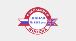 Дошкольное  корпус № 1813