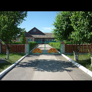 """Детский сад """"Колобок"""""""