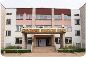 Школа 47 г. Кирова
