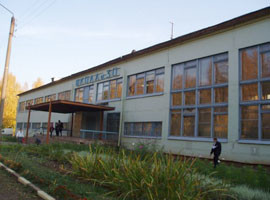 Школа 30 г. Кирова