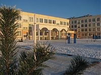 Школа 4 г. Дмитрова