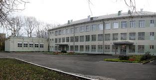 Школа 56 г. Кирова