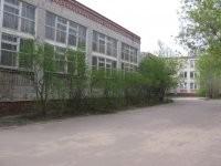 Средняя общеобразовательная школа №52 муниципального образования Люберецкий муниципальный район Московской области.