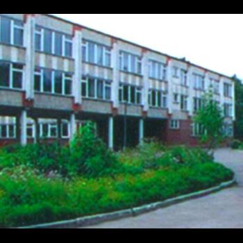 Школа №26