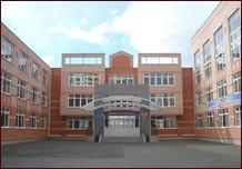 Школа № 101