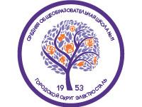 """""""Средняя общеобразовательная школа №11"""""""