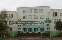 """МОУ """"Школа № 169"""""""