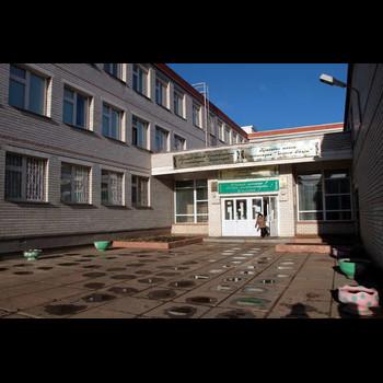 """МОУ """"Школа № 167"""""""