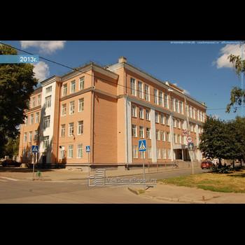 """МОУ """"Школа №112"""""""