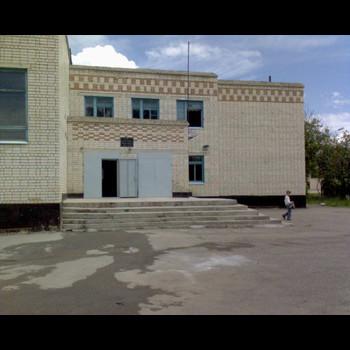 Школа Эркен-Халк