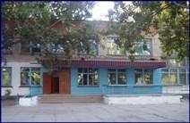 Камызякская школа №4