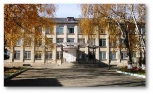 Школа 19 г.Ставрополя