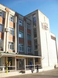 Школа 37 г. Ставрополя