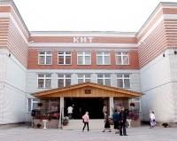 Школа №99