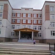 Школа 98